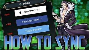 How To Sync Your Account
