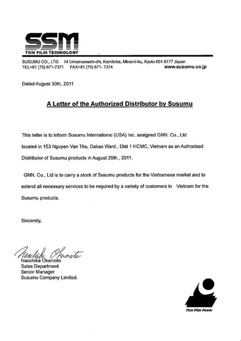 authorization letter format for distributor | shabeer v.b