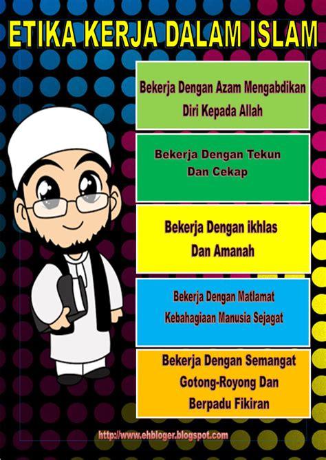 Etika Farmasi Dalam Islam engineer malaya mr zulasri october 2014