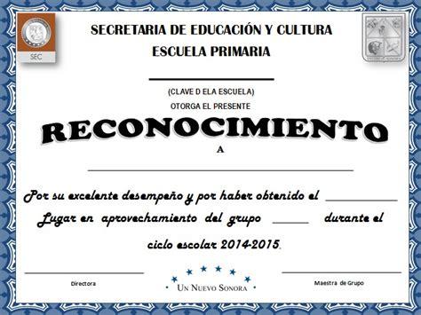 diploma a la excelencia educativa dise 241 o 1 diplomas y gafetes
