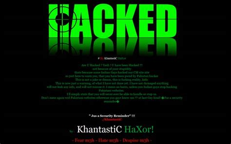 best hacker website how to secure your site from hackers top 10