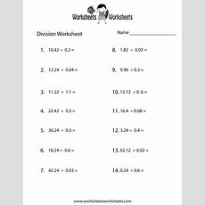 Decimal Division Worksheet  Free Printable Educational Worksheet