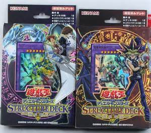 yugioh seto kaiba yugi muto 2016 structure deck factory sealed japanese what s it worth