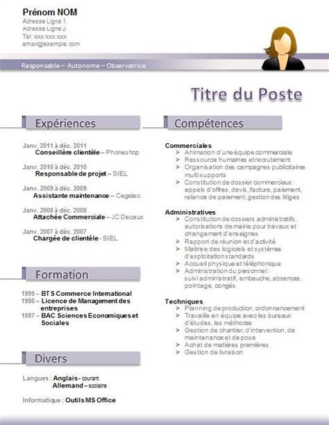 Cv Par Competences Exemples Gratuit by Cv Par Competences Exemples Gratuit Masque Pour Cv Giga