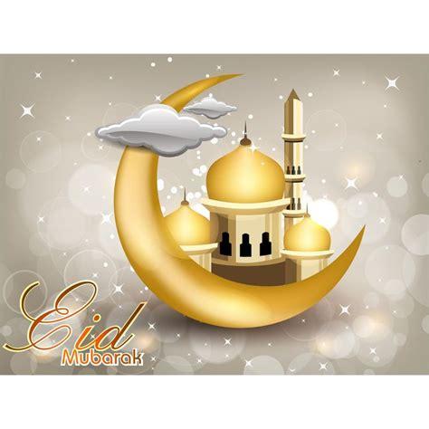 image result  mina hajj vector eid card designs eid