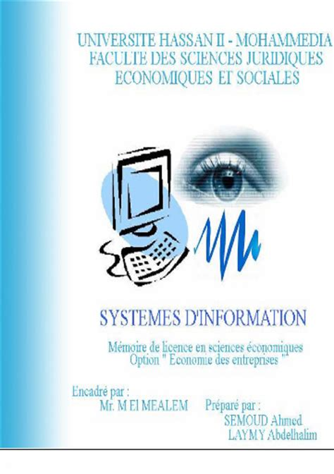 memoire  systeme dinformation gestion de