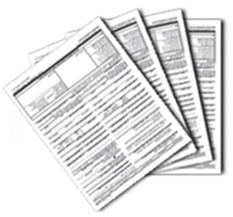 uscis announced   form