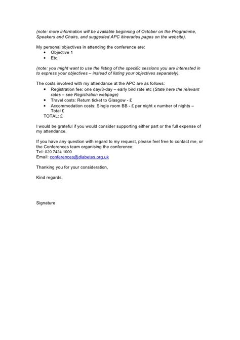 sle funding request letter