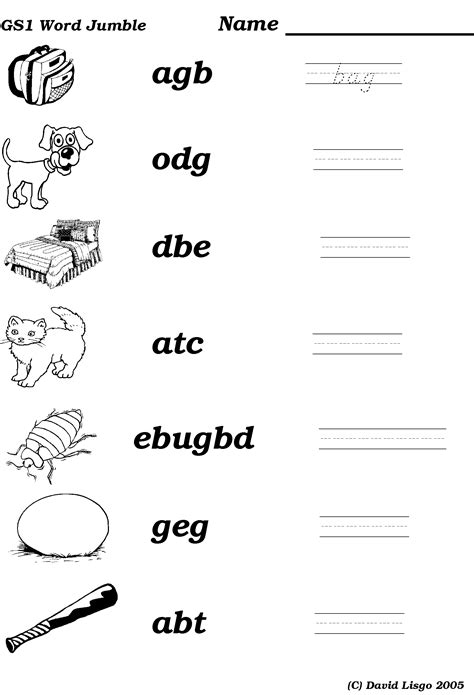 rearrange the letters to make a word worksheet turtle diary bah 1 sles 48184