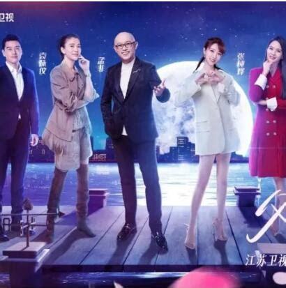 《新相亲大会第五季》影音先鋒xfplay高清線上看 - 綜藝 - 旋風TV