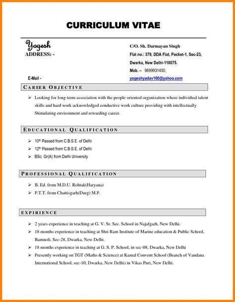 Exle Of Cv For Application by 5 Curriculum Vitae Exle For Theorynpractice