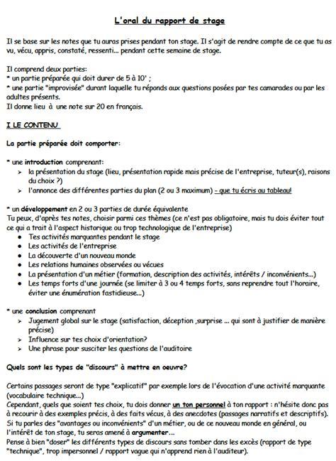 rapport de stage 3eme cuisine rapport de stage 3eme image search results pictures