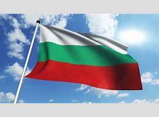 3 март 2017 г Издигане на Националното знаме на
