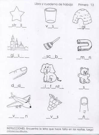 resultado de imagen para completar vocales fichas actividades para preescolar