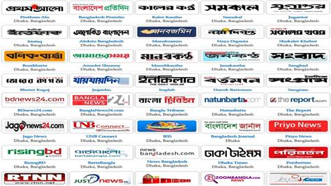 Bd News Papers - Usefulresults