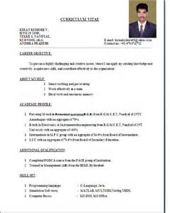 resume format in word india standard college resume format yourmomhatesthis
