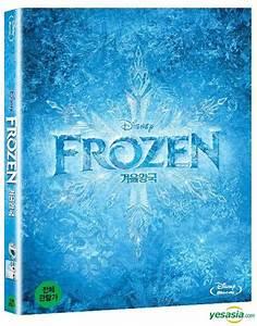 YESASIA: Frozen (Blu-ray + OST) (Limited Edition) (Korea ...