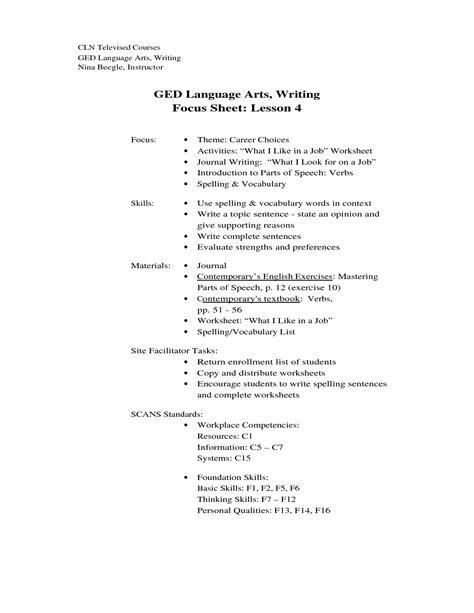 18 best images of ged worksheets free printable