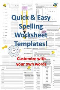 Make Your Own Spelling Worksheets