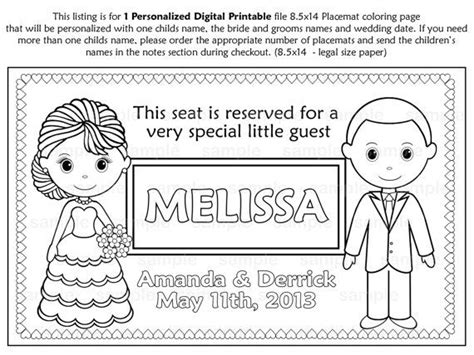 printable personalized wedding favor placemat childrens