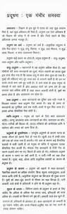 noise pollution essay in kannada pdf noise pollution essay in kannada pdf noise pollution essay in kannada pdf