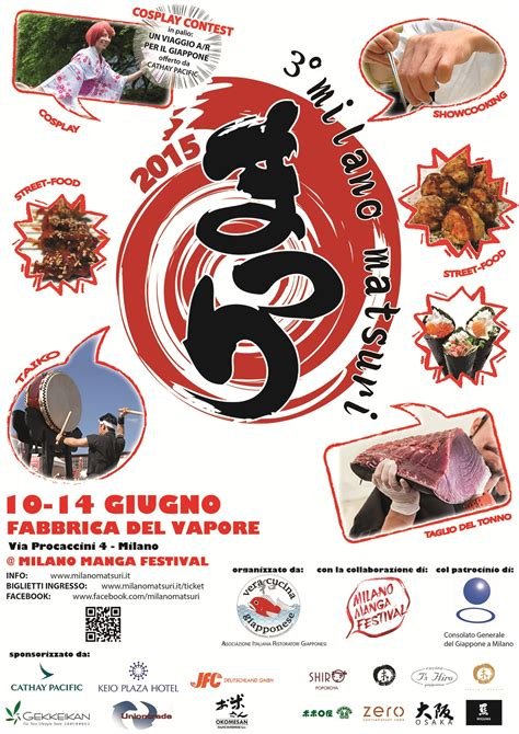 Consolato Giapponese A by Poster