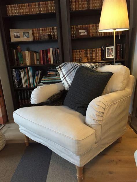 ikea stocksund chair    comfy footstool love