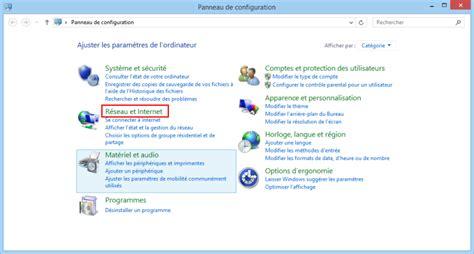 connexion bureau à distance sans mot de passe se connecter à un réseau sans fil avec windows 8 1