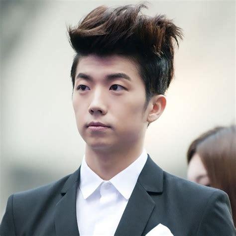 undercut kpop