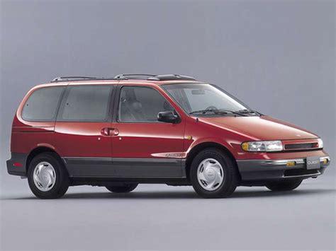 free car manuals to download 1995 nissan quest windshield wipe control nissan quest v40 1993 1994 1995 service manuals car service repair workshop manuals