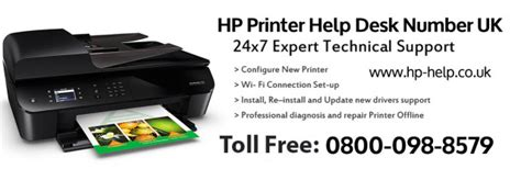 hp help desk software hp computer help desk support and helpdesk business