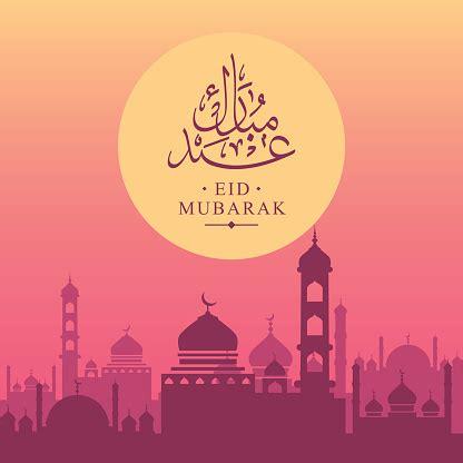 modern islamic eid mubarak card illustration stock