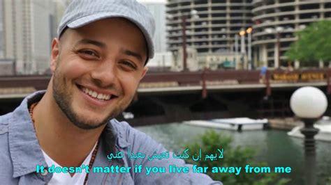 Maher Zain One Big Family (english Lyrics + Arabic