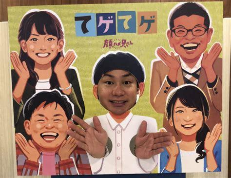 U15 Japan Rika Nishimura