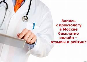Свечи индометацин от геморроя отзывы