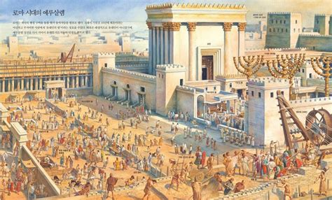 siege social salomon el templo de jerusalem en obra de steve noon obrazy