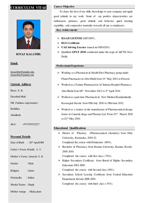 Pharmacy School Curriculum Vitae by Riyaz Kalathil Haad Pharmacist Cv