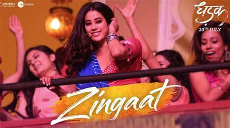 Zingaat Hindi Lyrics