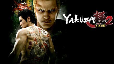 yakuza kiwami  preview chapters   spoiler