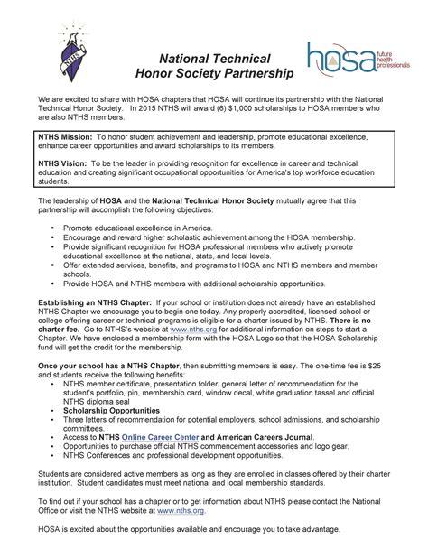 national honor society essay help speech creator in nj  cpanelmitzpk