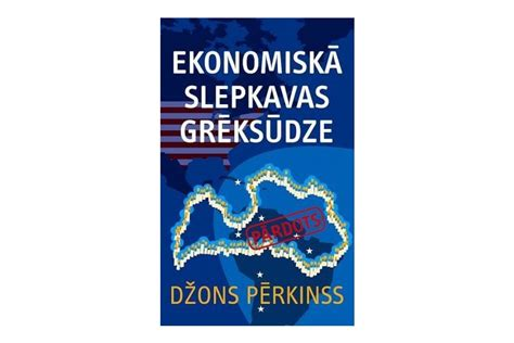 RTU notiks grāmatas «Ekonomiskā slepkavas grēksūdze ...