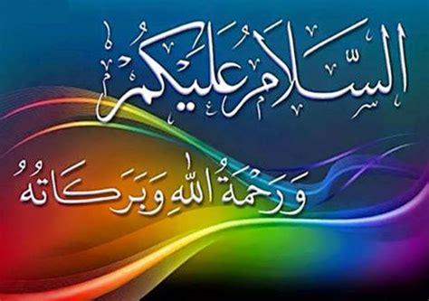 tulisan arab assalamualaikum  waalaikumsalam  benar