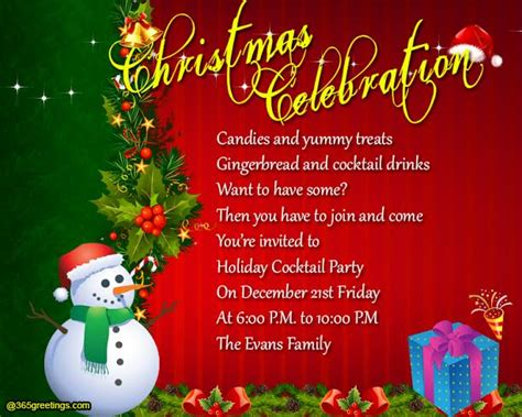 christmas invite quotes invitation wording 365greetings