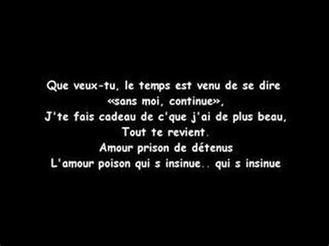 Parole Entre Nous by Paroles Toi Qui Manque 224 Ma Vie St Pier