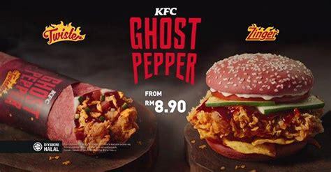 kfc ghost pepper  rm
