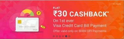 Get 60,000 bonus miles & travel credits. Phonepe Offers Today- Flat Rs.30 cashback on visa credit card bill payment.This is best and ...