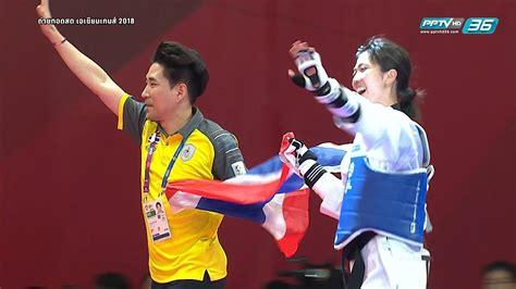 น้องเทนนิส เทควันโดสาวทีมชาติไทย