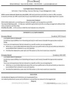 new resume template 2017 downloaded doc 576261 cv headline exle bizdoska com
