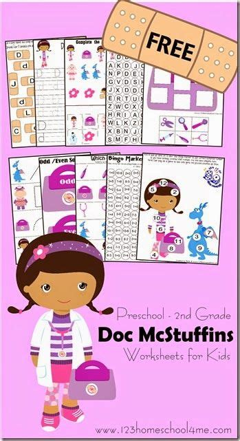 free doc mcstuffins worksheets disney jr homeschool and 631 | 1ebfe07637592dc476f0068b5d836f08