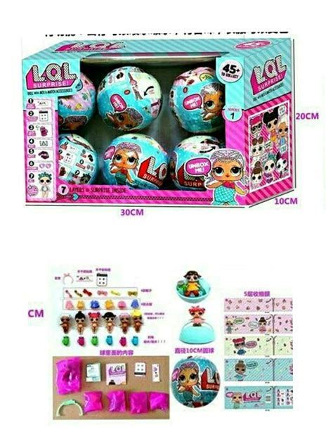 jual mainan anak lol surprise doll  mix match accesories